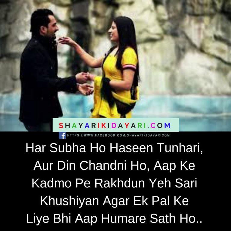 Har-Subha-Ho-Haseen-768x768 (1)