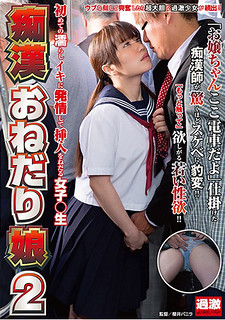 NHDTB-173 Masturbating Girls 2 Girls Who Are Estranged For The First Time Leakage And Want To Insert ○