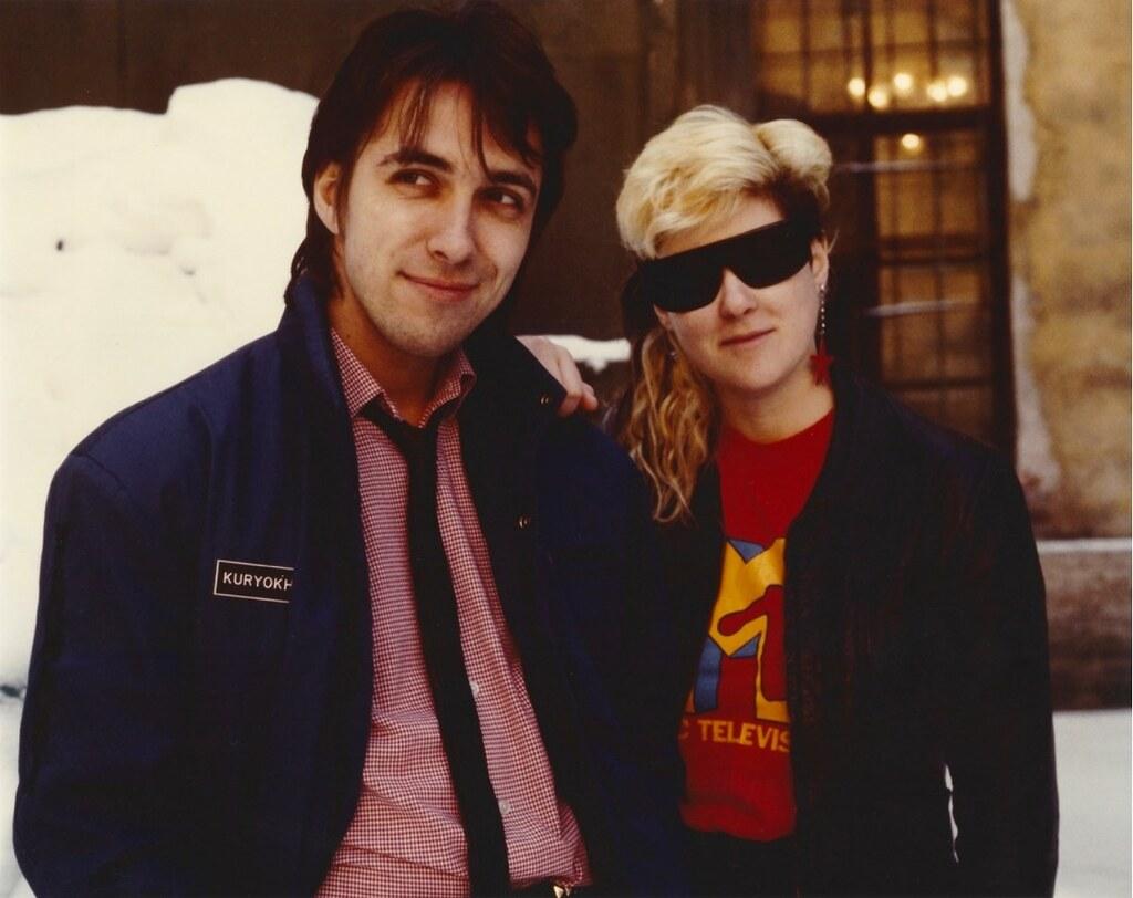 Курёхин & Джоанна Стингрей. 1985