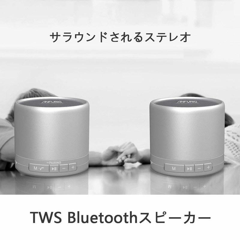 Anfurig A2 ワイヤレス ステレオ ポータブルBluetoothスピーカー (3)