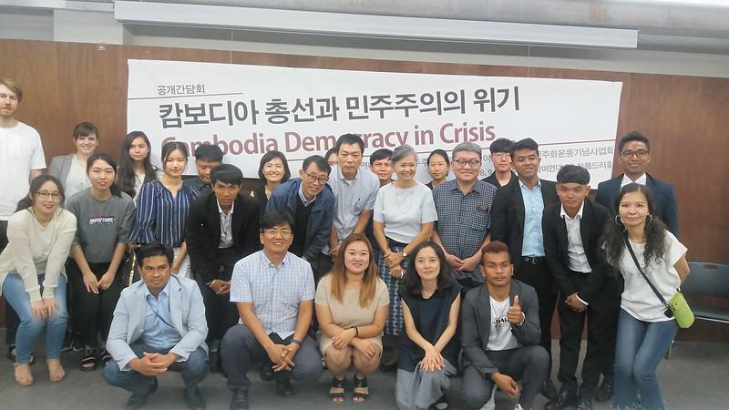20180809_캄보디아 총선 간담회 (2)