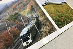 TRAIN SUITE SHIKI-SHIMA, 四季島写真集
