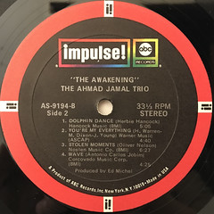 THE AHMAD JAMAL TRIO:THE AWAKENING(LABEL SIDE-B)