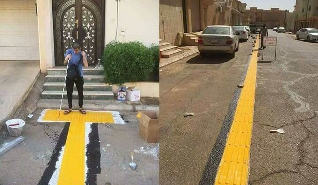 4624 A charity in Saudi Arabia built a special path for a blind to help him reach the mosque easily 03