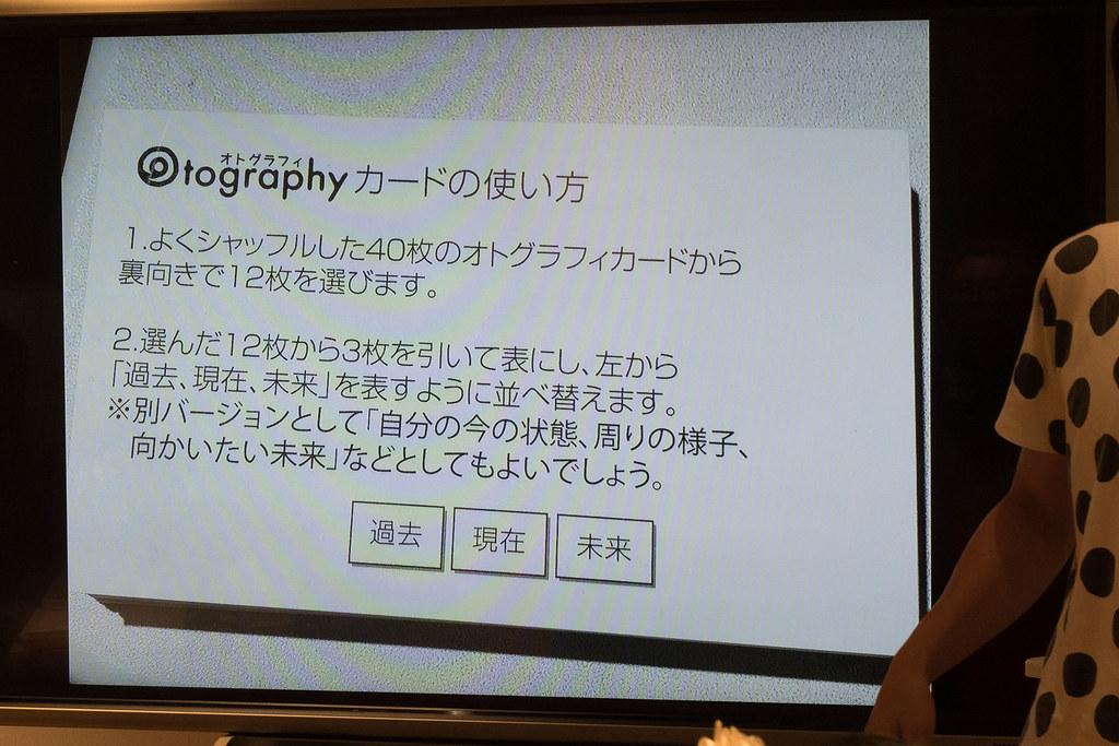 Otography-18