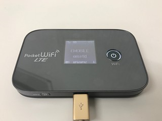 PocketWifi