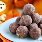 Ragi rava laddu recipe