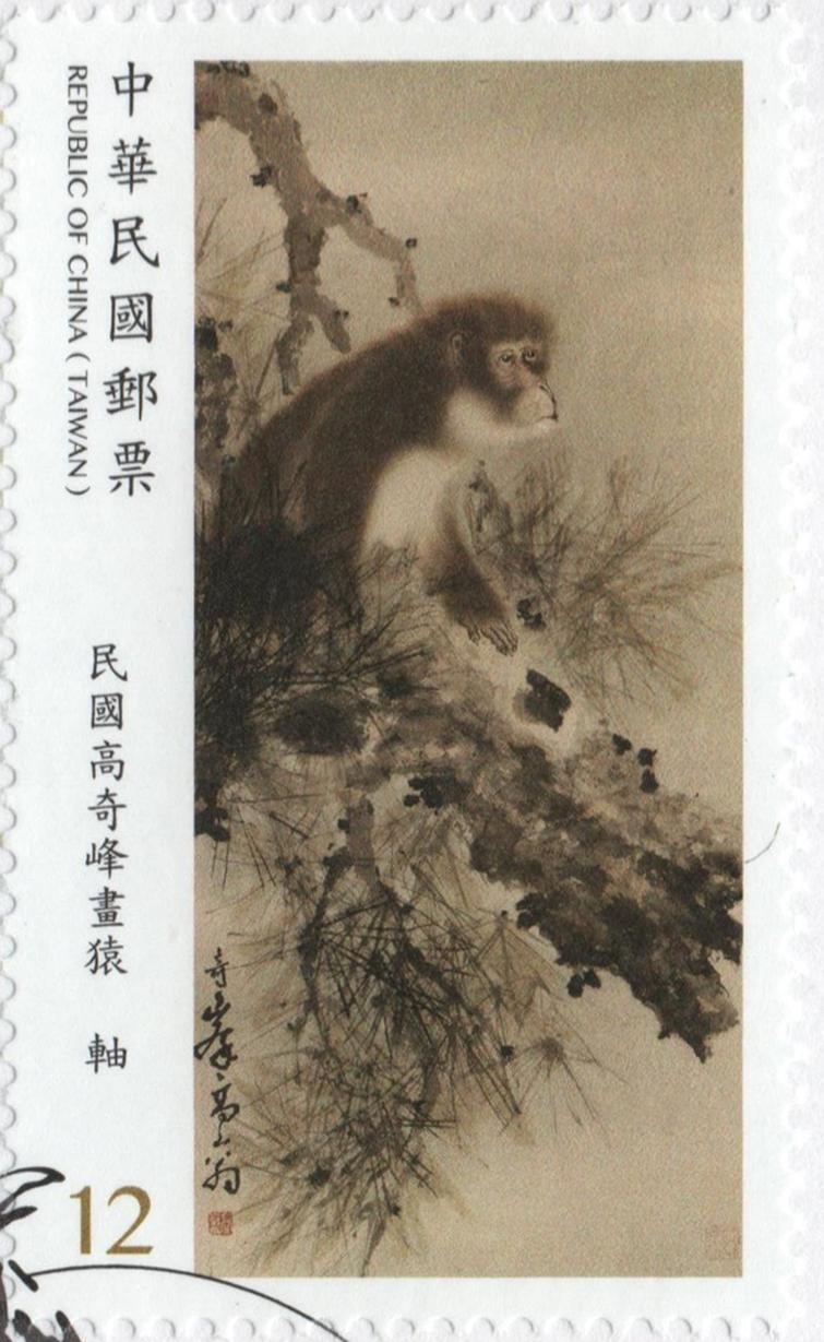 [url=https://flic.kr/p/2ayS7m1][img]https://farm2.staticflickr.com/1881/44347808272_c905a76e18_o.jpg[/img][/url][url=https://flic.kr/p/2ayS7m1]Taiwan - Mi4189 - 2017[/url] by [url=https://www.flickr.com/photos/am-jochim/]Mark Jochim[/url], on Flickr