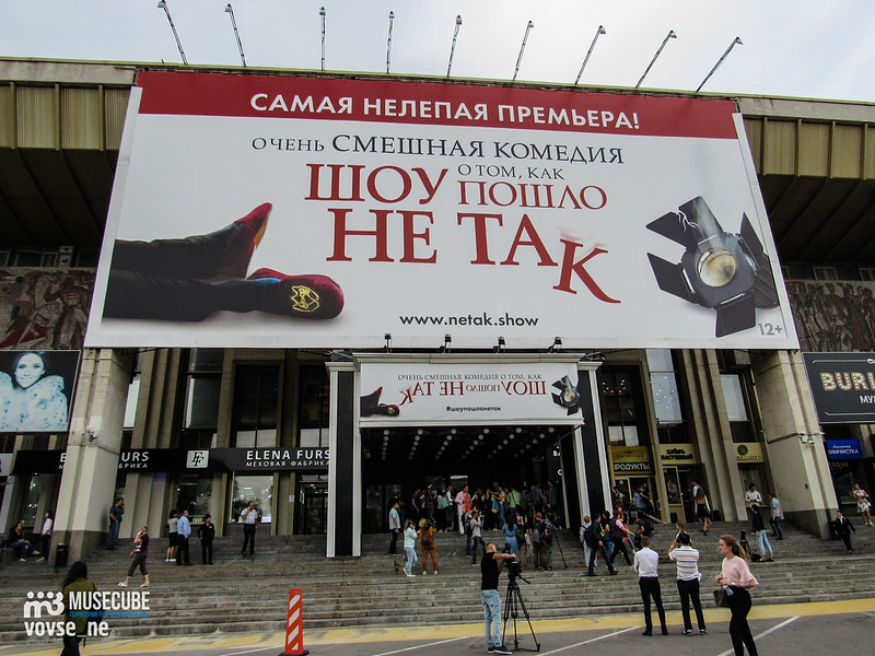 teatralniy_subbotnik_moskovskogo_brodveya_002