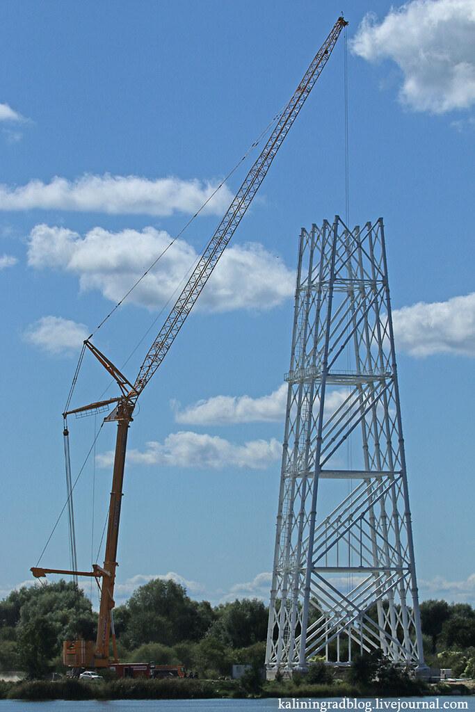 Huge mast