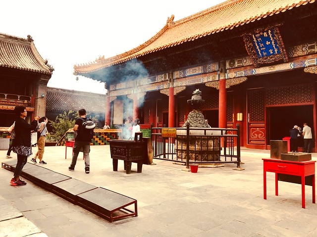 First day in Beijing.