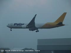 Polar Air Cargo N643GT Taipei Republic of China