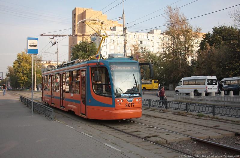 Трамвай УКВЗ 71-623-02