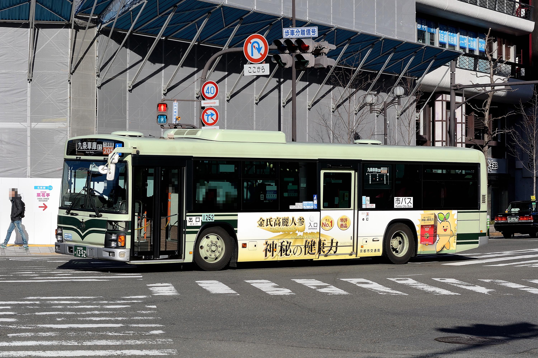 Kyotoshi_1252