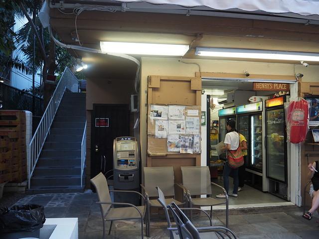 P7068544 Henry's Place(ヘンリーズプレイス/高橋果実店) hawaii ハワイ アイスクリーム ひめごと