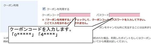 rurubuokayamawaribiki008