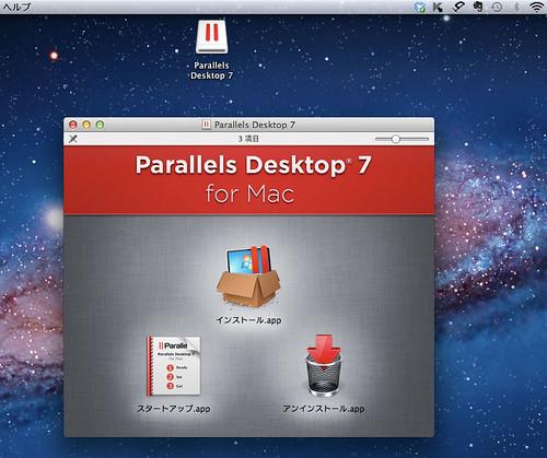 parallels_desktop_7_20120207_01