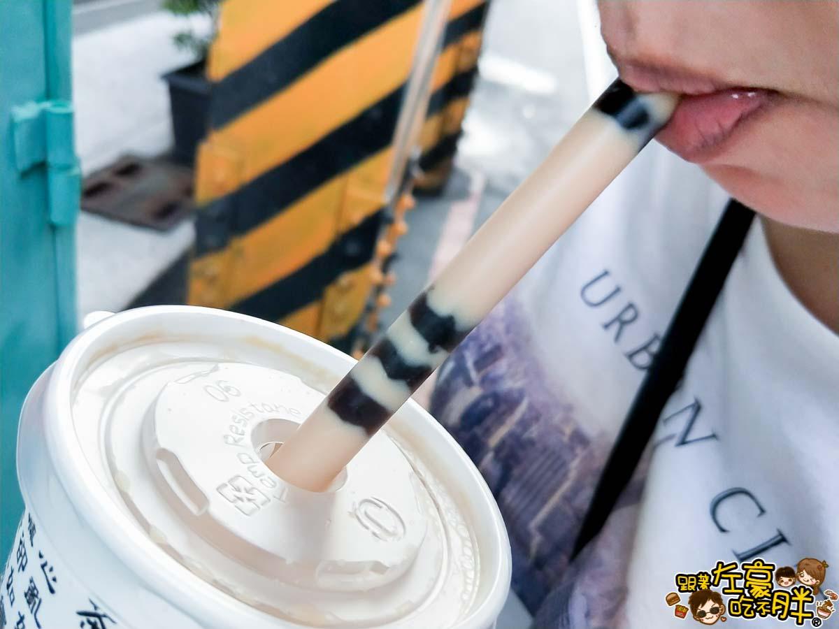 樺達奶茶(鹽埕店)-5