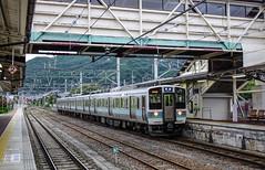 Railway Station in Osaka, Japan