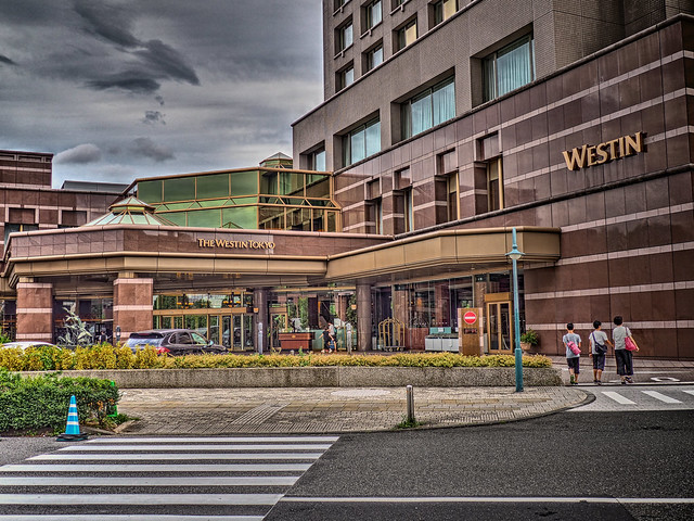 Photo:ウェスティンホテル東京 By jun560