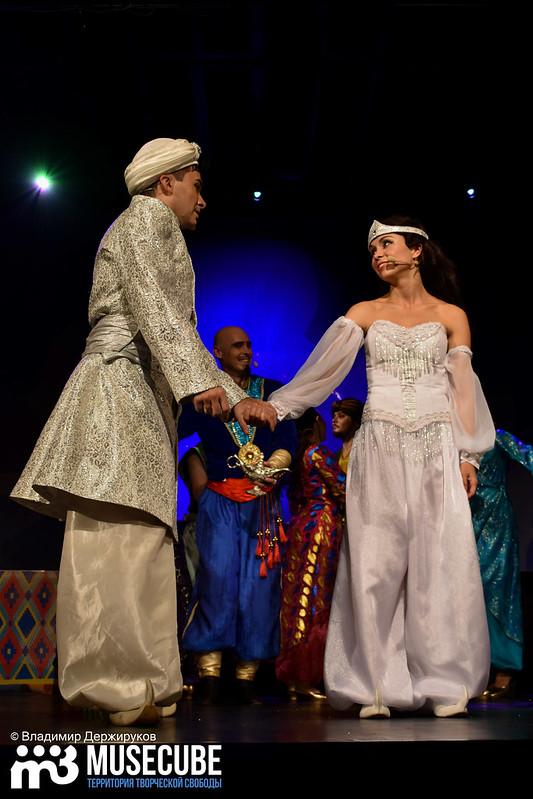 Aladdin_055