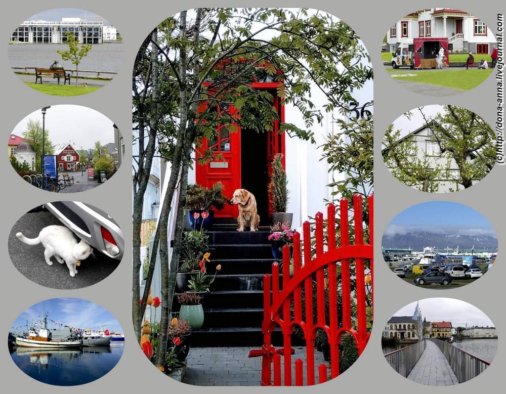 Reykjavik-collage-a