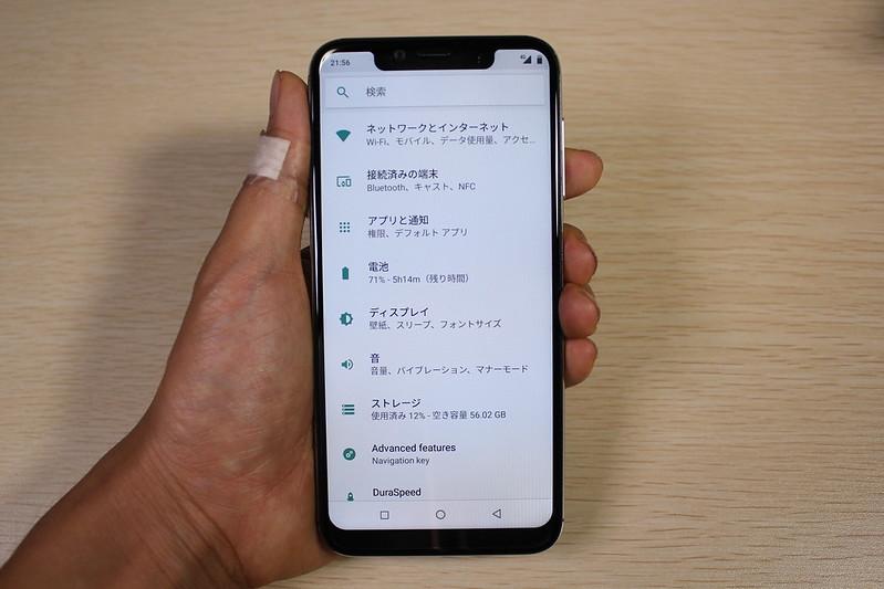 UMIDIGI One Pro 開封レビュー (39)