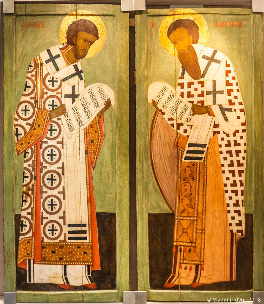 Царские врата (Василий Великий и Иоанн Златоуст).