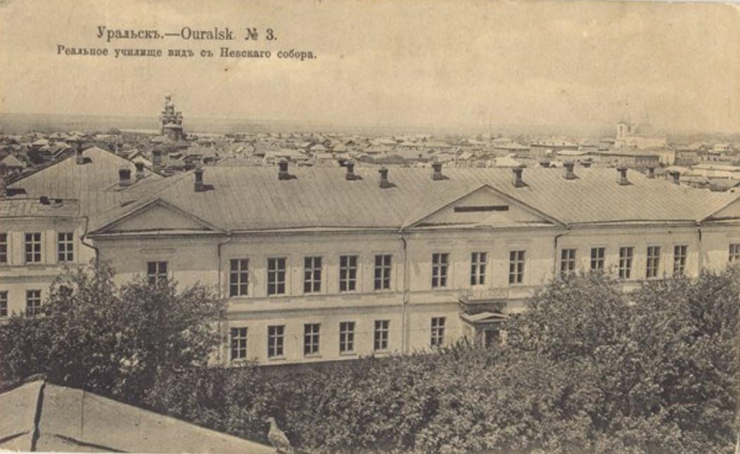 Реальное училище, вид с Невского собора
