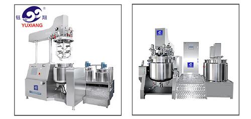 cosmetic cream emulsifying machine