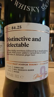 SMWS 84.25 - Distinctive and delectable