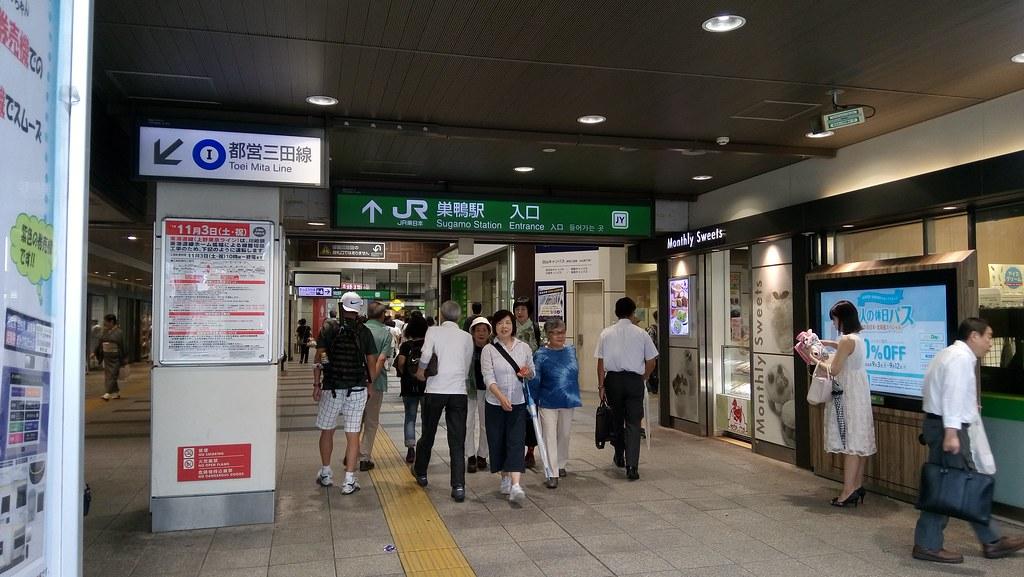TYO_20180903105500_巢鴨Sugamo Station