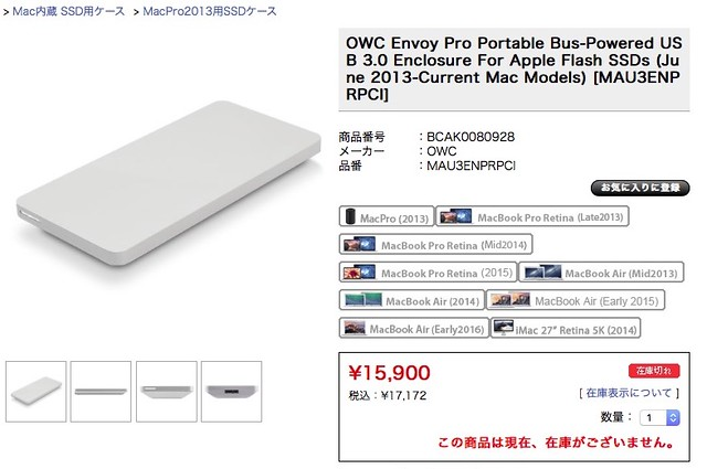 MacBook Air SSD Case