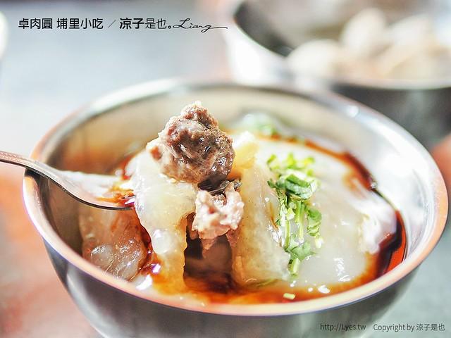 卓肉圓 埔里小吃 6