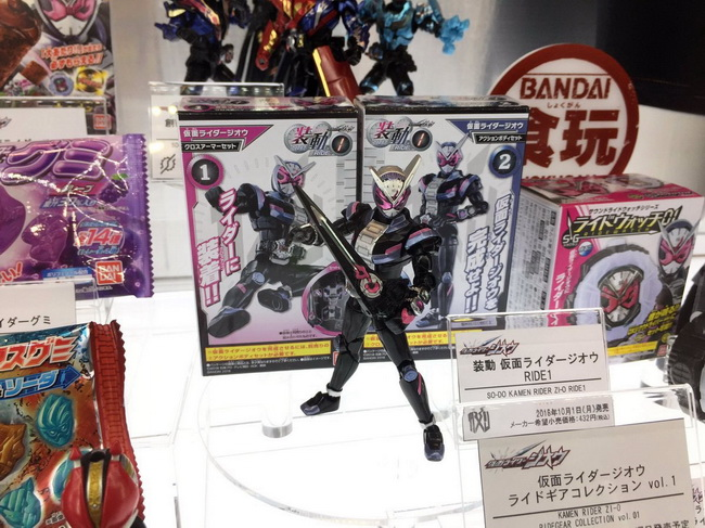 20th Heisei Kamen Rider Series_21