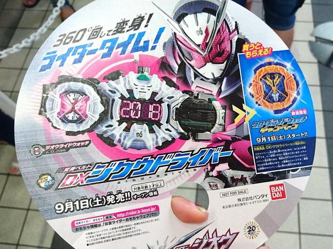20th Heisei Kamen Rider Series_13