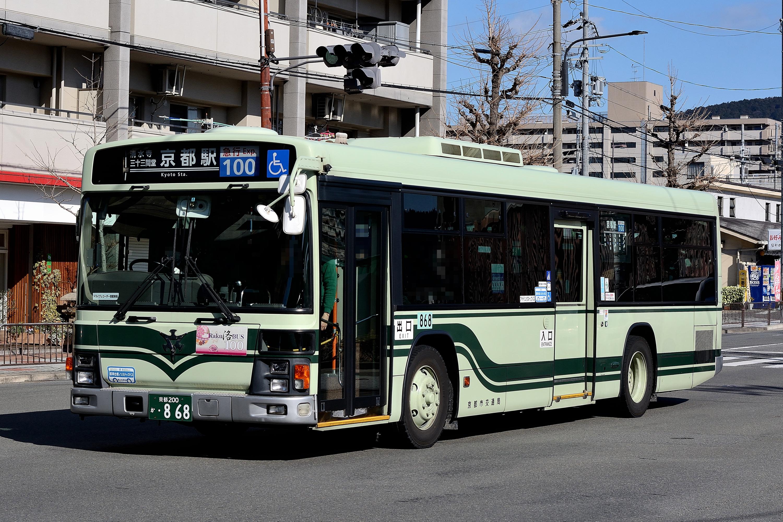 Kyotoshi_868_3