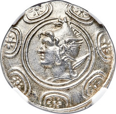 Macedonian Kingdom Philip V tetradrachm obverse