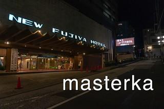 熱海ニューフジヤホテル入り口1