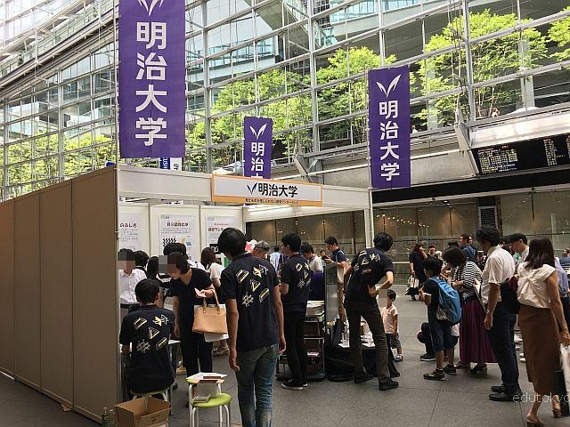 edutokyo_shigakusodankai_201808 (4)