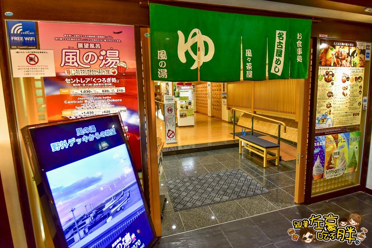 日本名古屋中部國際機場-44