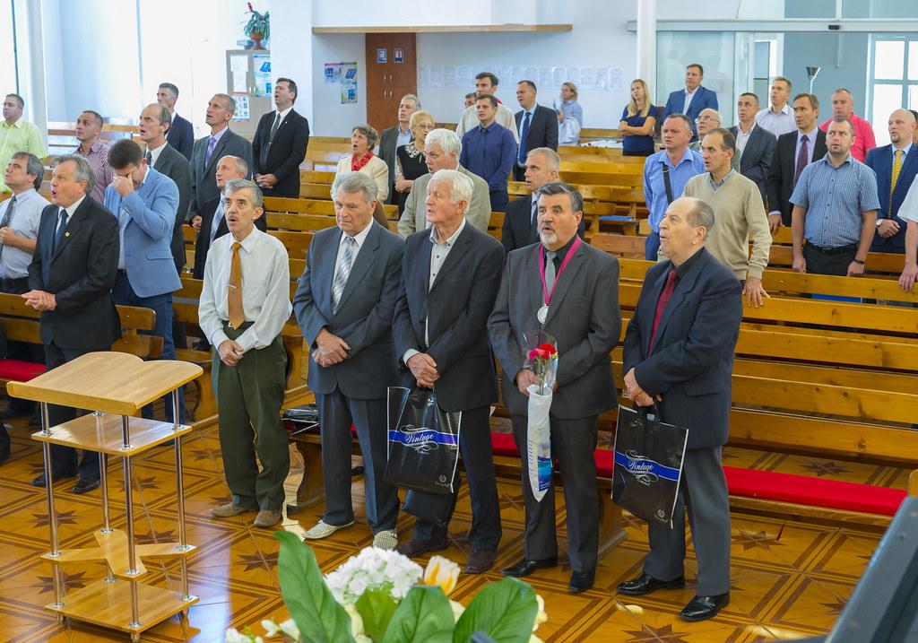IV З'їзд Київської конференції