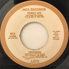 CRUSADERS:STREET LIFE(LABEL SIDE-A)