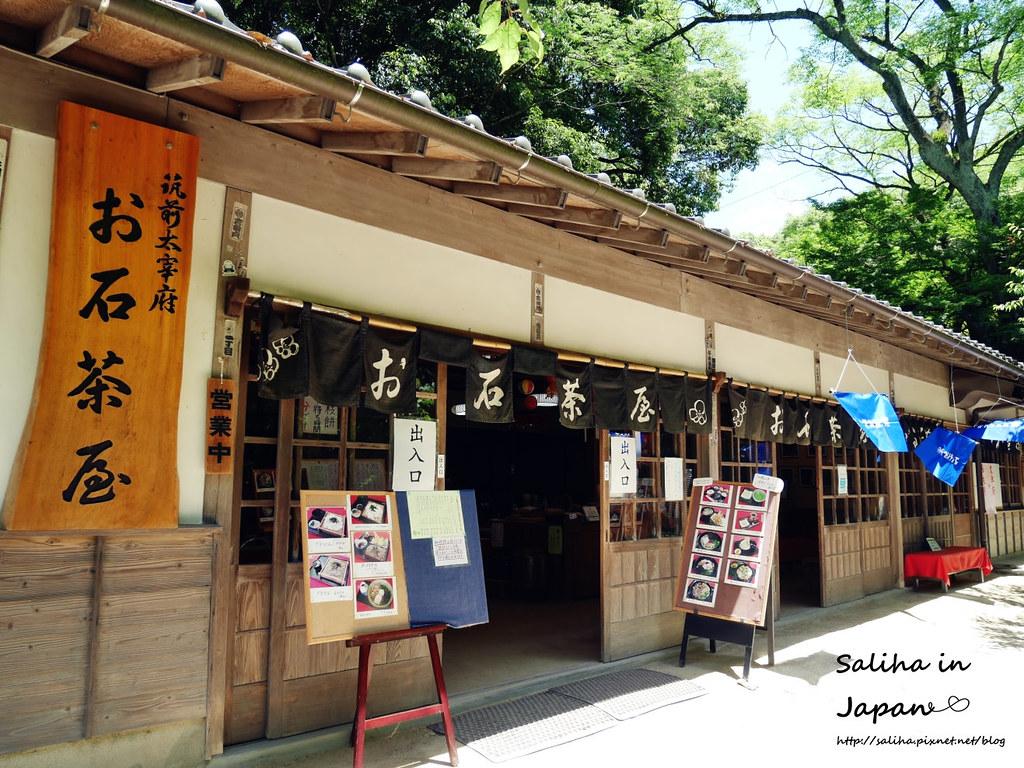 日本九州太宰府一日遊附近茶屋景點推薦 (13)