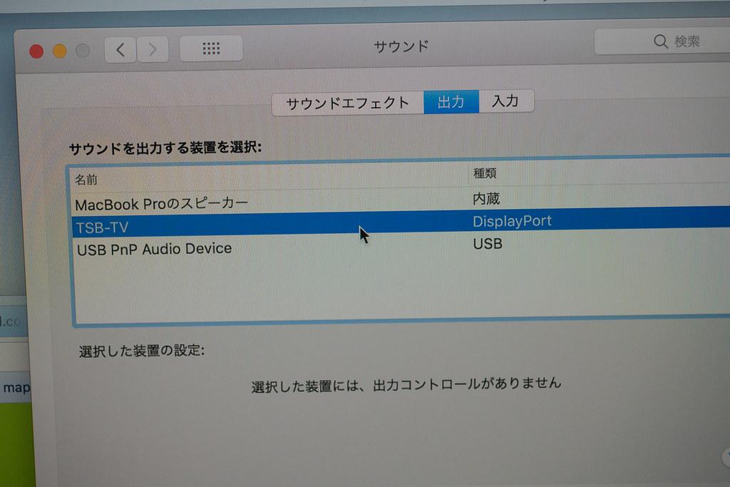 ATZEBE_USB_Type-C-8