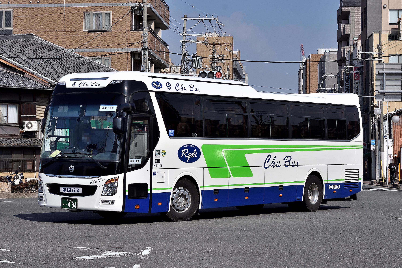 chugoku_g1203