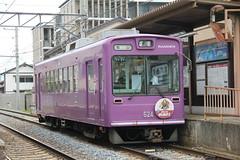Randen tram car