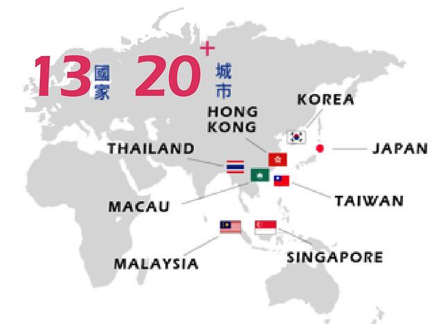 13個國家20座城市
