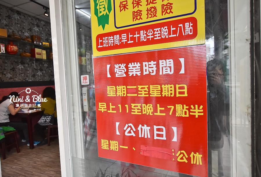 丁記炸粿 台中小吃 炸物 米腸02
