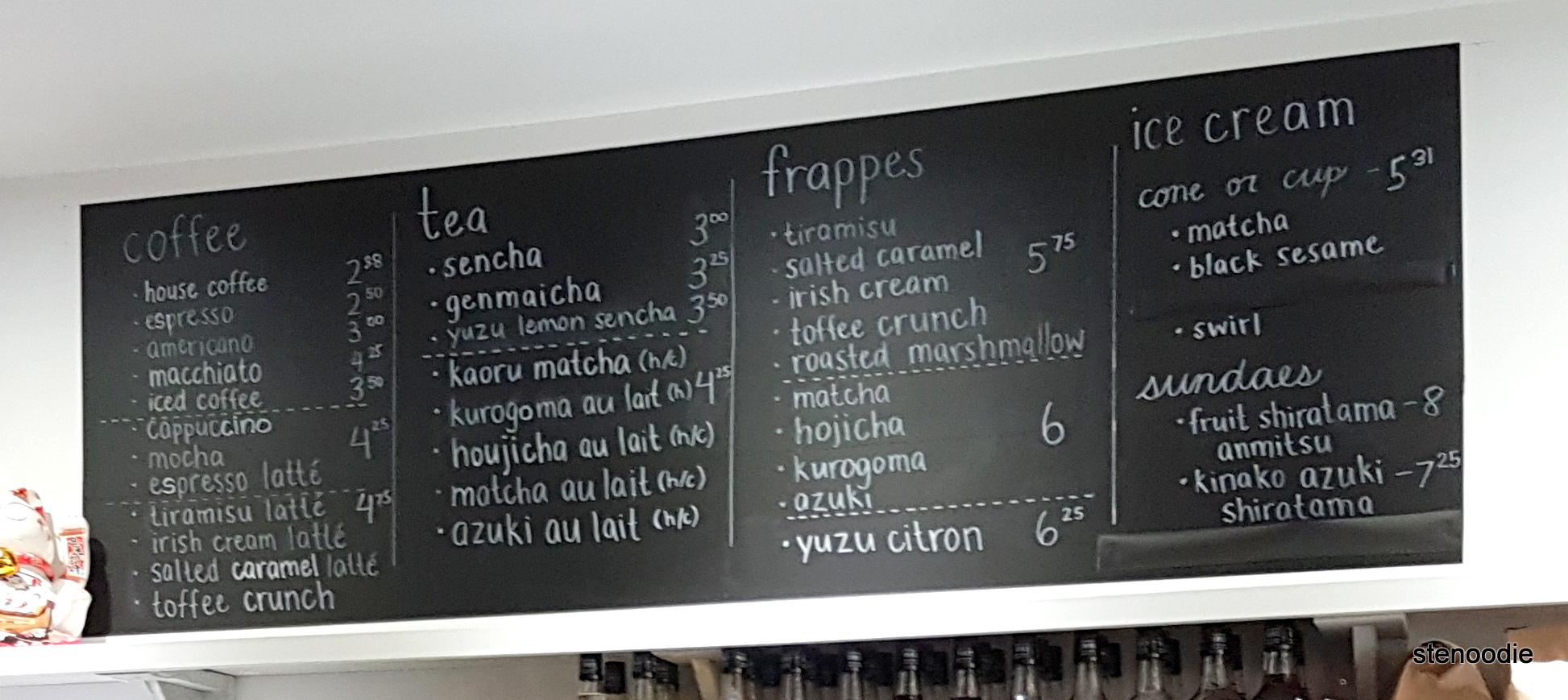 Patisserie Kirin drinks menu and prices